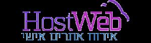 Logo Hostweb